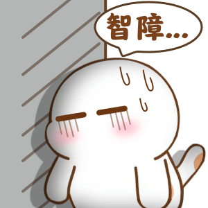 斗嘴必备 messages sticker-1