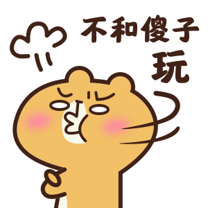 斗嘴必备 messages sticker-2