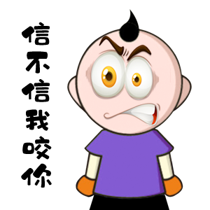 斗嘴必备 messages sticker-11