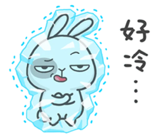 爱顽兔 messages sticker-1