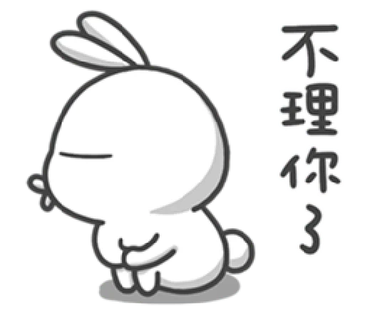 爱顽兔 messages sticker-9