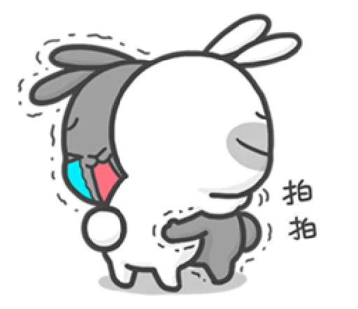 爱顽兔 messages sticker-11