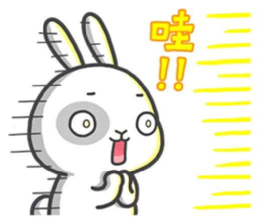 爱顽兔 messages sticker-7