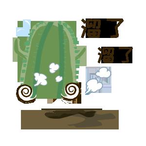 沙漠家族 messages sticker-5