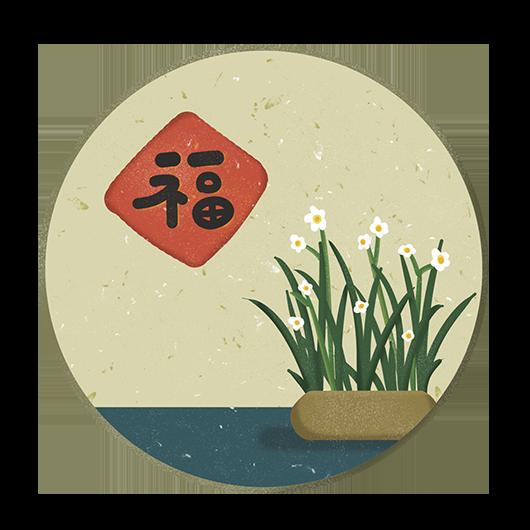 水小仙-sticker messages sticker-1
