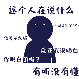 倔强小人 messages sticker-2