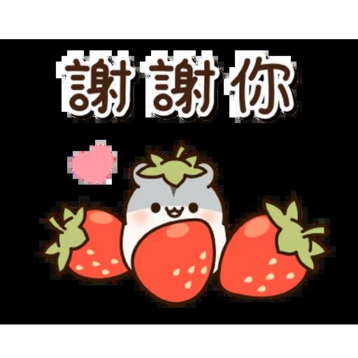 麻薯鼠鼠 messages sticker-10