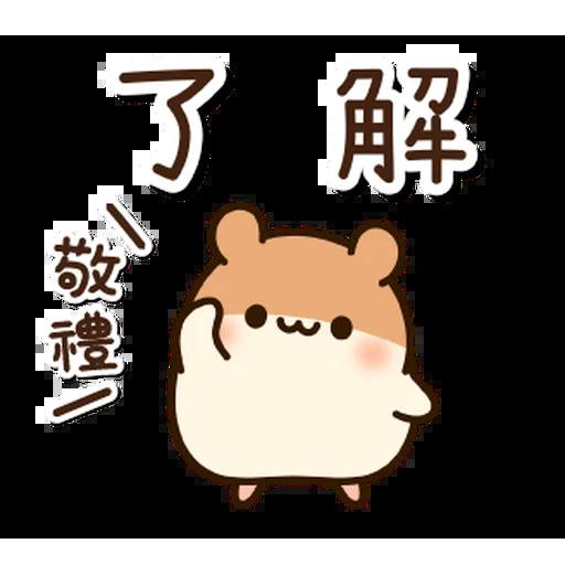 麻薯鼠鼠 messages sticker-5