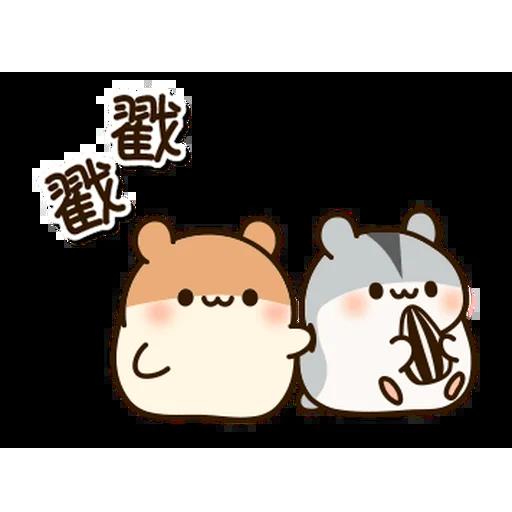 麻薯鼠鼠 messages sticker-11