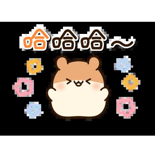 麻薯鼠鼠 messages sticker-9
