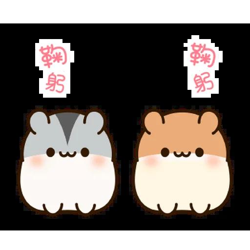 麻薯鼠鼠 messages sticker-3