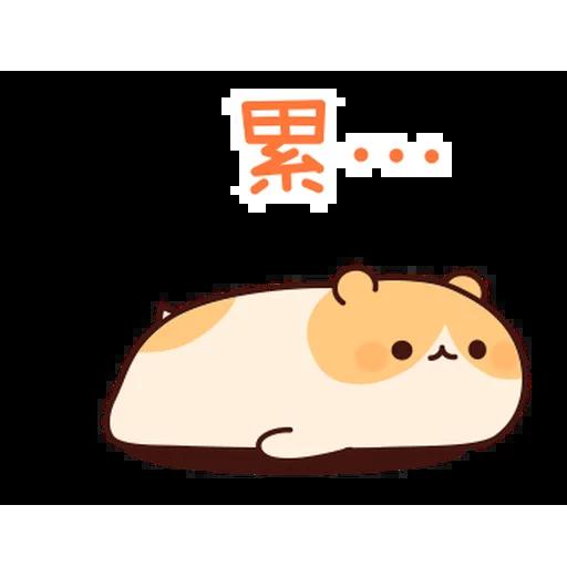 麻薯鼠鼠 messages sticker-8