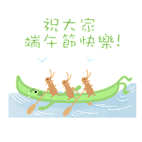 Dragon boat small leaves messages sticker-9