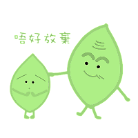 Dragon boat small leaves messages sticker-3