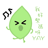 Dragon boat small leaves messages sticker-0