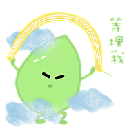 Dragon boat small leaves messages sticker-11