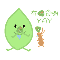 Dragon boat small leaves messages sticker-6