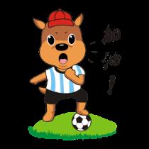 各种足球表情贴图 messages sticker-10