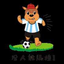 各种足球表情贴图 messages sticker-9