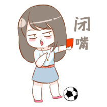 各种足球表情贴图 messages sticker-2