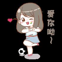 各种足球表情贴图 messages sticker-1