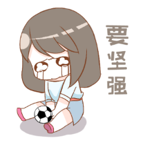 各种足球表情贴图 messages sticker-0