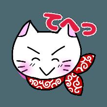 ScarfCat messages sticker-6