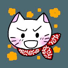 ScarfCat messages sticker-5