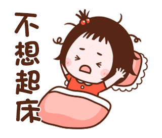 Happy life of DD messages sticker-5