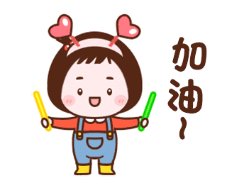 Happy life of DD messages sticker-6
