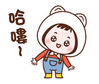 Happy life of DD messages sticker-10