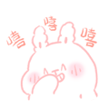 OneRabbit messages sticker-10