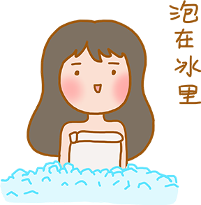 Aintionitngrl messages sticker-11