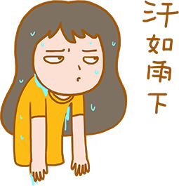 Aintionitngrl messages sticker-3