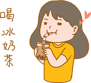 Aintionitngrl messages sticker-10