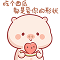 PigletsE messages sticker-6