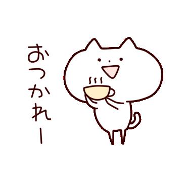 lax cat messages sticker-0