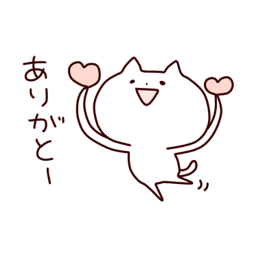 lax cat messages sticker-1