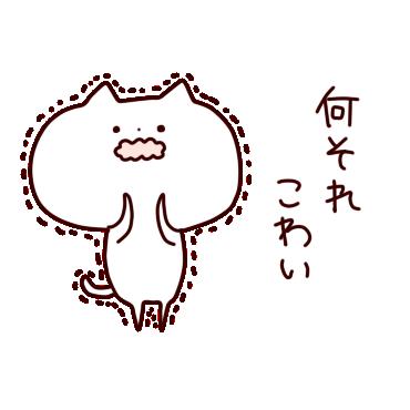 lax cat messages sticker-9