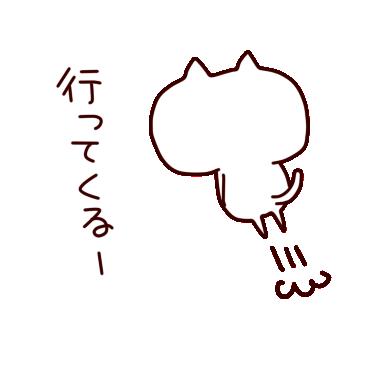 lax cat messages sticker-4
