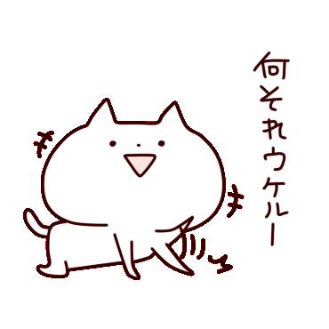 lax cat messages sticker-10