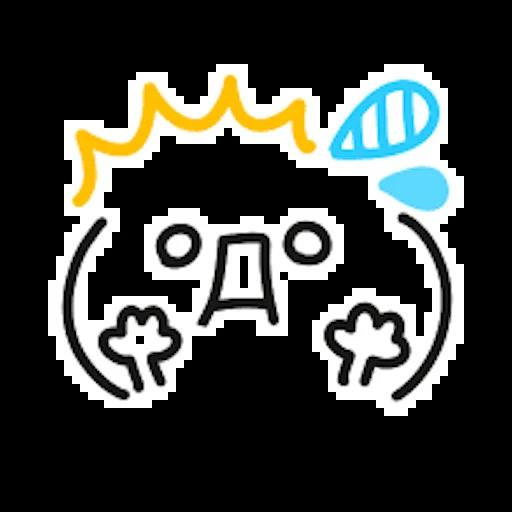 卡哇伊表情 messages sticker-7