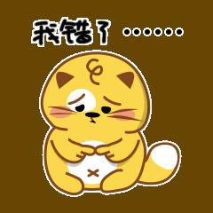 MAOCub messages sticker-5