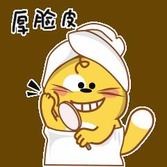 MAOCub messages sticker-9