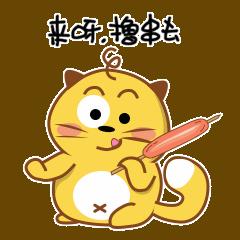 MAOCub messages sticker-7