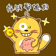 MAOCub messages sticker-8