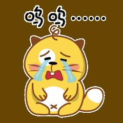 MAOCub messages sticker-6