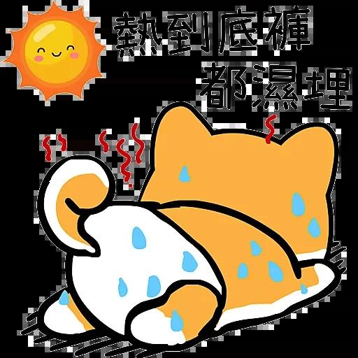 IC柴犬 messages sticker-1