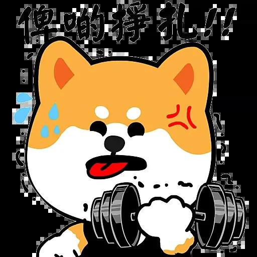 IC柴犬 messages sticker-11