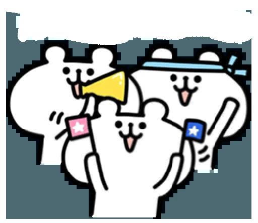 LittleWhiteBearSticker messages sticker-4